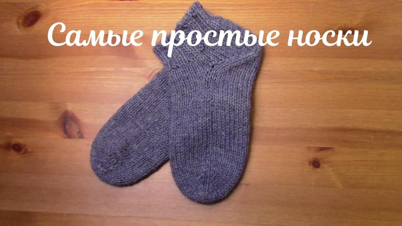 Самые простые носки/МК/Носки на трех спицах/Addi Crazy Trio