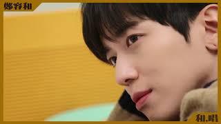 """鄭容和 Jung Yong Hwa - 鄭容和 首張華語EP """"和.唱"""" Jung Yong Hwa 1st Mandarin EP """"STAY IN TOUCH"""" Jacket Making"""