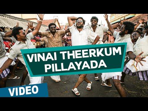 Vinai Theerkum Pillayada Official Video Song   144   Shiva   Ashok Selvan   Oviya   Sean Roldan