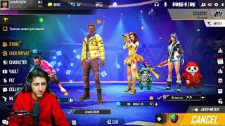 Pro Girl Call Me Noob 😡आजा 1 vs 3 में🔥 Best Clash Squad Match Free Fire - Garena Free Fire