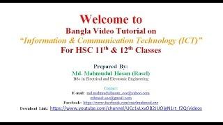 lec 3 ict for hsc bangla tutorial