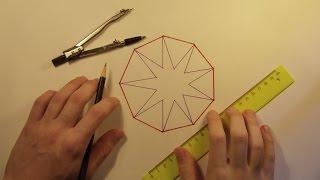 Геометрия - Построение девятиугольника и звезды(Приблизительное построение правильного девятиугольника и звезды с помощью циркуля и линейки., 2015-08-20T10:38:13.000Z)