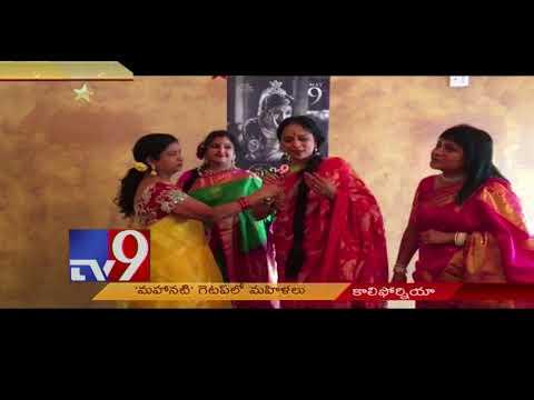 NRI women in Mahanati Savitri getup for Mother's Day || California || USA - TV9