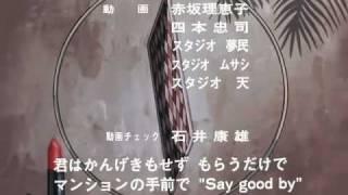 Intérprete: Yasuyuki Okamura Letra: Yasuyuki Okamura Música: Yasuyuki Okamura Duración: 4:45 Letra: Darling yobidasedo itsumo oodishon no hi Maru de ...