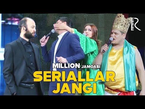 Million Jamoasi - Seriallar Jangi | Миллион жамоаси - Сериаллар жанги