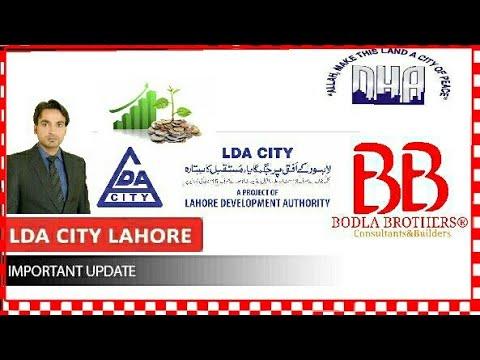 Daily Market Trends of Files Price | LDA City Lahore | DHA Bahawalpur Gujranwala Multan Lahore