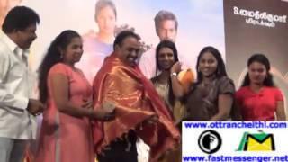 Ellamey Needhan Tamil Movie Audio Launch
