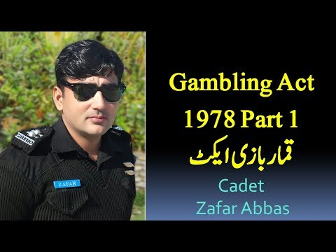 Gambling Act 1978 Part 1 section no 1 to 5 for A1 & B1