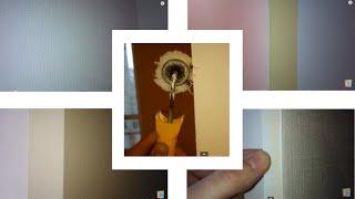 видео Как красиво покрасить стены своими руками: градиентная покраска с переходом и в полоску (фото)