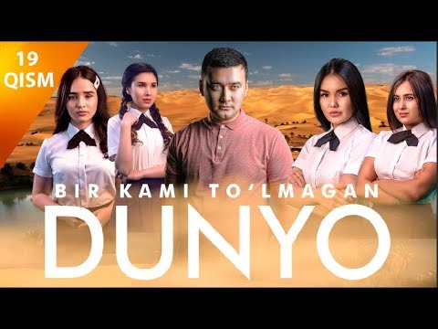 Bir kami to'lmagan dunyo (o'zbek serial) | Бир ками тўлмаган дунё (узбек сериал) 19-qism