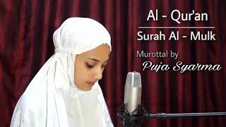 Murottal Al-Qur'an Surah Al-Mulk by Puja Syarma