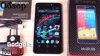 Prestigio MultiPhone Muze D3 3530 Android 5 0 Lollipop Обзор смартфона