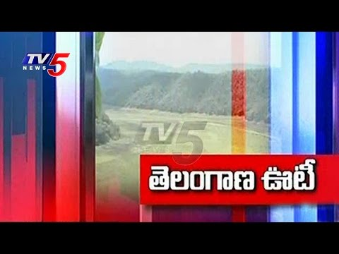 Telangana Ooti – Gottam Gutta | Famous Tourism Place in Telangana | TV5 News