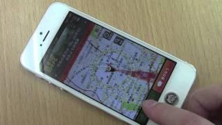 恵方マピオン/iPhoneアプリ