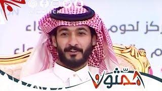 بيت الشعر / قصة قصيدة الحال متردي - ابو حور | #همثون77