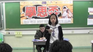 2016 學思盃 十六強第一場 正方九龍塘學校(中學部) 對