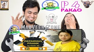 Electronic Repairing Pakistani Prank || By Nadir Ali in P4 Pakao || Indian Reaction