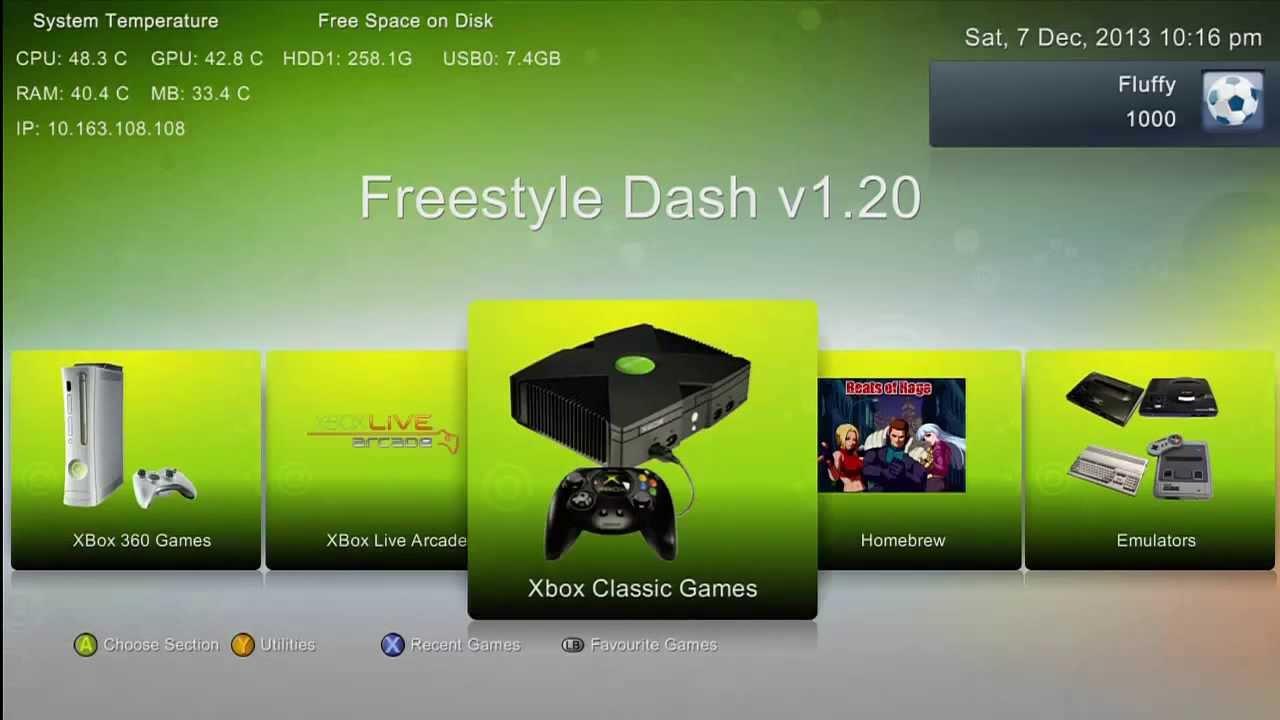 Скачать freestyle dash xbox 360