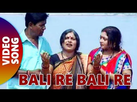 Bali Re Bali Re | Sai Rakhyakaro | Namita Singh | Oriya Bhajan