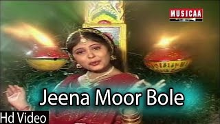 Download Hindi Video Songs - Navratri Special Songs 2014 |Jeena Moor Bole Re Video Song | Gujarati Ambe Maa Song HD
