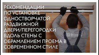 Відео-інструкція №8