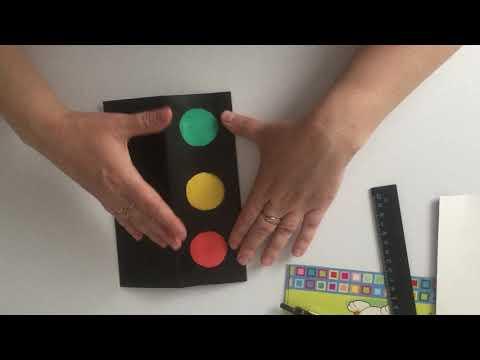Светофор поделка своими руками из бумаги