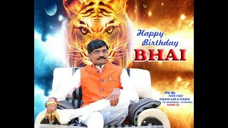 Balaji narote Aurad B Dist Bidar,  Birthday 11 Jan 2019