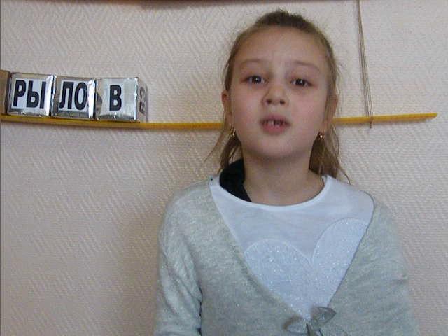 Изображение предпросмотра прочтения – МарьянаФранчук читает произведение «Стрекоза и Муравей» И.А.Крылова