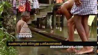 Kerala Rain; People stuck inside the houses at Chengannur