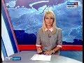 Вести Адыгея 04 10 2018 mp3