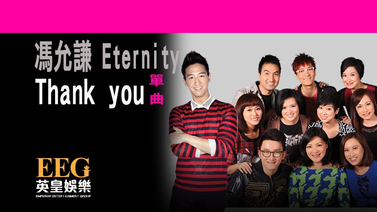 4-eternitythank-youofficiallyricshdmv-