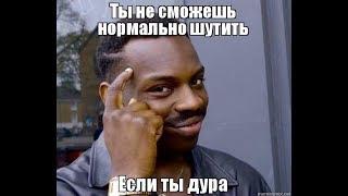 Кейра Мец