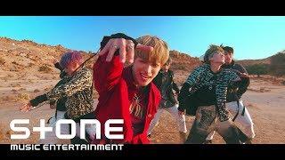 ATEEZ (에이티즈) - 해적왕 (Pirate King) MV (Performance ver.)