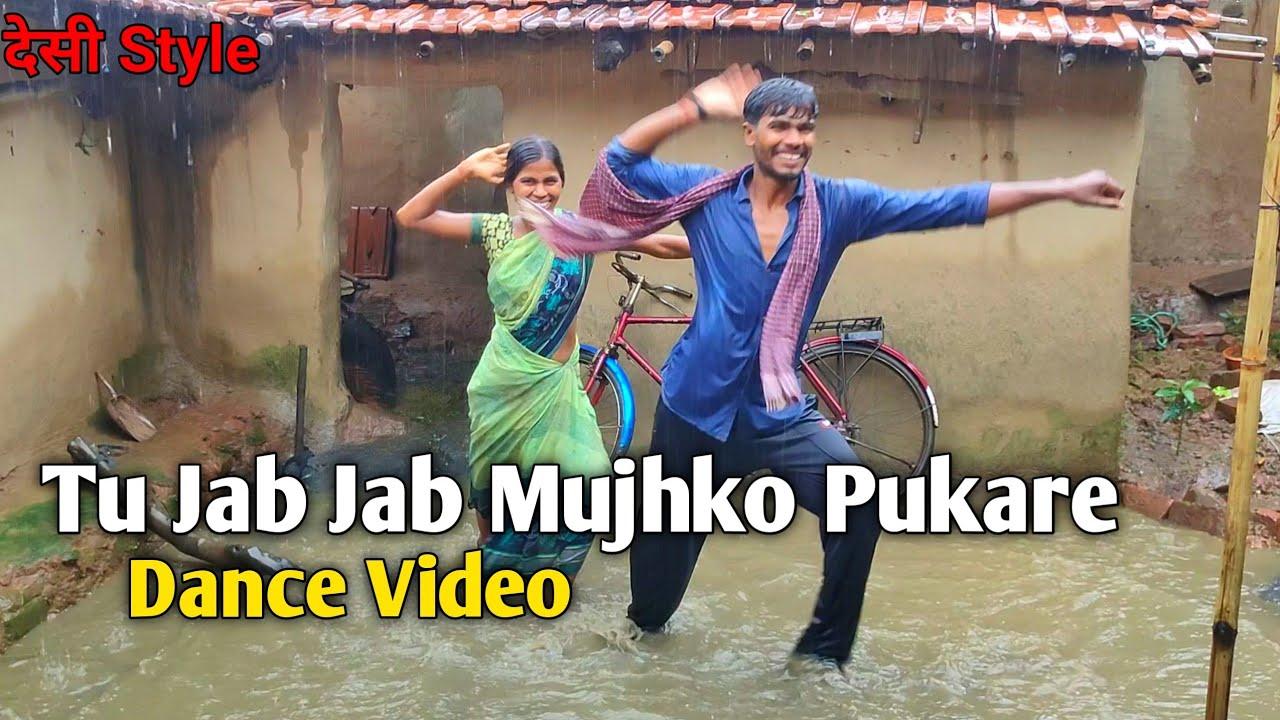 Tu Jab Jab Mujhko Pukare ❤🙏    Dance Video