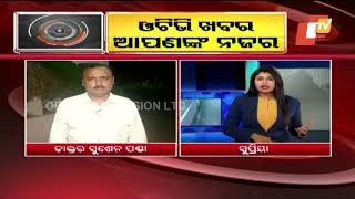 Elephant Deaths In Odisha Due To Herpes Virus - Discussion@8