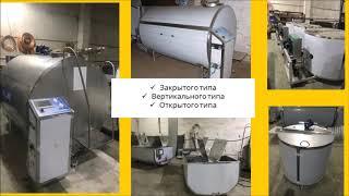 Охладители молока - Вектор АгроТрейд