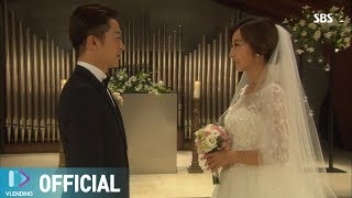 [MV] 알렉스 - 내 곁에 있어줘 [나도엄마야 OST Part.3 (I am the mother too OST Part.3)]