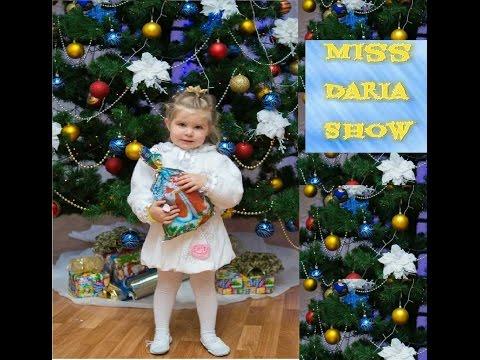 Первый Новогодний утренник в детском саду № 36. Даша маленькая снежинка