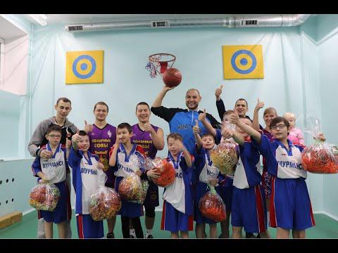 Встреча с юными баскетболистами из Мурманской коррекционной школы № 1.