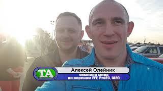 видео: Как за Фёдора Емельяненко в США болели тюменцы