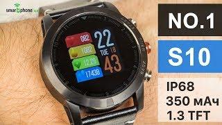 Смарт-часы NO.1 S10 - полезный и стильный аксессуар за $35
