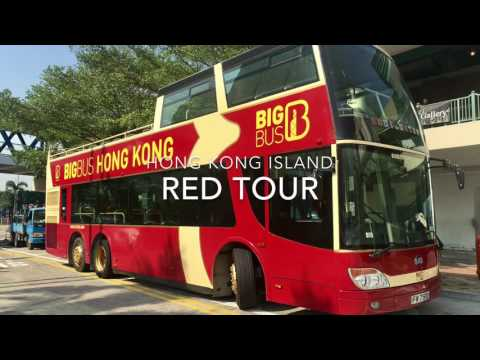 Hong Kong Island Red Route