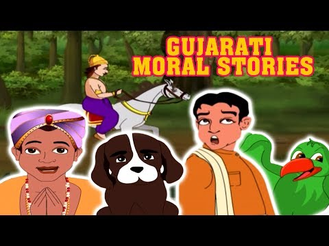 Gujarati Moral Stories  New Gujarati Varta  Bal Varta  Gujarati Story For Children