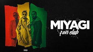 Miyagi Эндшпиль Feat Amigo Умшакалака Official Album