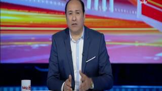 ستاد بلدنا _ محمد عباس يكشف الجديد في حل أتحاد الكرة المصري