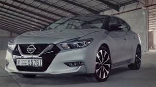 2018 Nissan Maxima Overview - Full Length