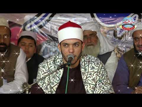 Mehfil e Husn e Qirat w Hmdo Naat Bhakkar 2018 Q Kamal Al Najar