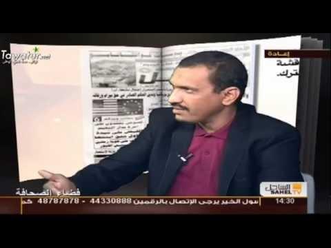 برنامج فضاء الصحافة حول حضور القضايا الوطنية في معالجات الإعلام المحلّي.