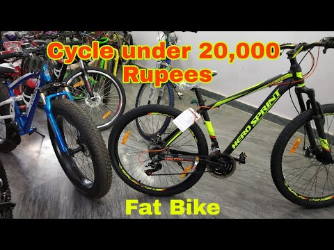 Cycle Under 20,000 Rupees    Fat Bike    Hero Sprint    HJV Vlogs
