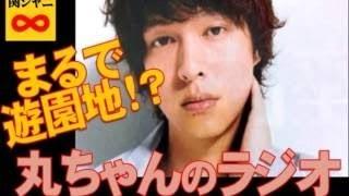 まるちゃんワールド全開です(・∀・) □投稿動画 関ジャニ∞クロニクル 201...